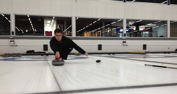 Inside Junior Curling: MJCT Origins